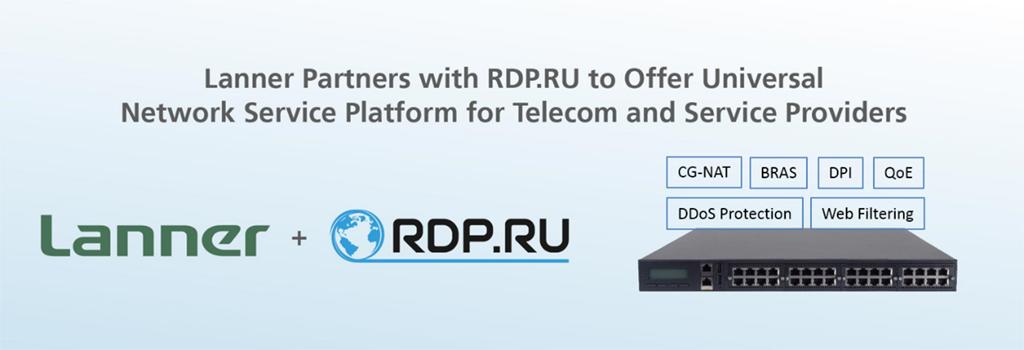 Lanner and RDP.RU Partnership