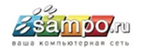 Сампо.ру
